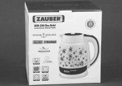 Zauber ECO-320 Clay Brod