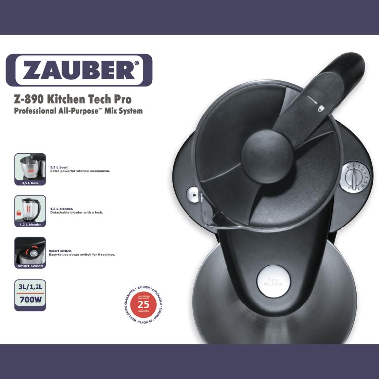 Zauber R-890 Инструкция - фото 7